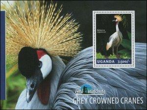 Uganda 2014 Sc 2121 Birds Crane CV $6