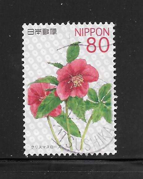 Japan #3505 Used Single. No per item S/H fees