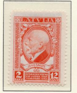 Latvia 1928 Early Issue Fine Mint Hinged 12s. 215367