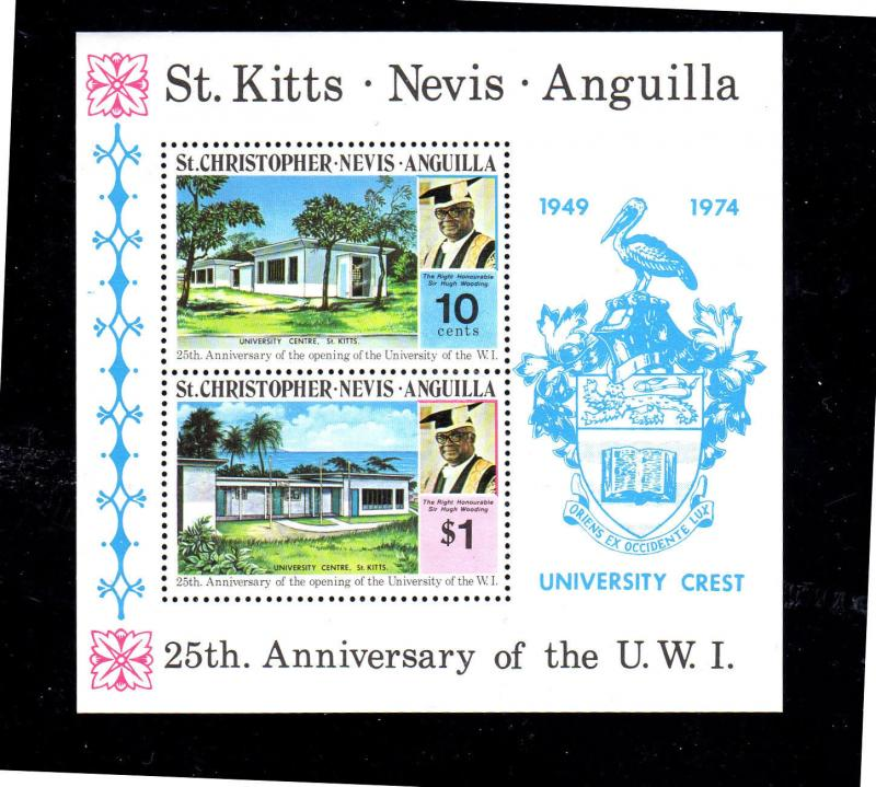 ST. KITTS- NEVIS #285a  UNIVERSITY OF WEST INDIES  MINT  VF NH  O.G S/S  a