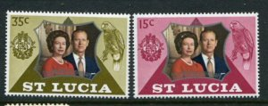 St. Lucia MNH 328-9 QE II 25th Wedding Anniversary