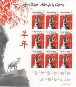 CHINA CALENDAR LUNAR NEW YEAR OF THE GOAT 山羊中国新年 URUGUAY 2015 MNH FULL SHEET