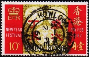 Hong Kong. 1967 10c S.G.242 Fine Used