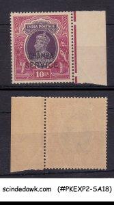 CHAMBA STATE - 1942 10r KGVI SERVICE SG#O86 OVPT - 1V - MINT NH