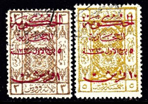 SAUDI ARABIA  EARLY OVERPRINTS USED x2 COLLECTION LOT YOU IDENTIFY AND GRADE #1