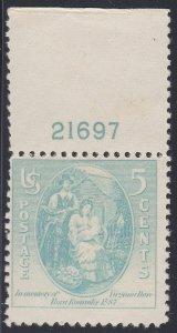 US 796 PNS 5c VIRGINIA DARE -  #21697 T MINT OG NORMAL PERFS CV:* $1.75 LOT 1802