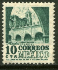 MEXICO 858, 10¢ 1950 Definitive wmk 279 MINT, NH. VF.
