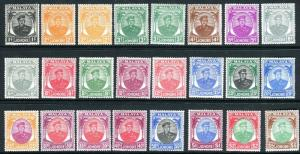 JOHORE-1949-55   mounted mint set to $5 with additional listed shades Sg 133-147