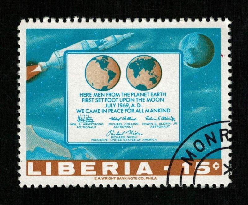 Space, Liberia 15с (TS-551)