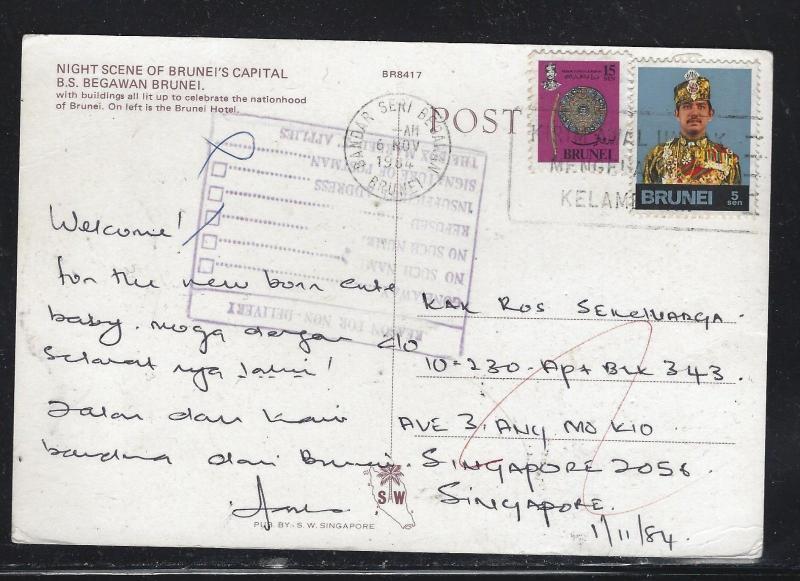 BRUNEI PPC  (PP0706B)  1984 15S+5S BANDAR SERI BEGAWAN TO SINGAPORE, RETURNED