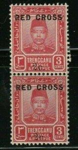 MALAYA Trengganu Stamps 1917 SC# B1  Semi-Postal Red Cross   Pair MNH