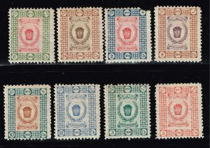 IRAN PERSIA STAMP COLLECTION LOT  #T1  MINT