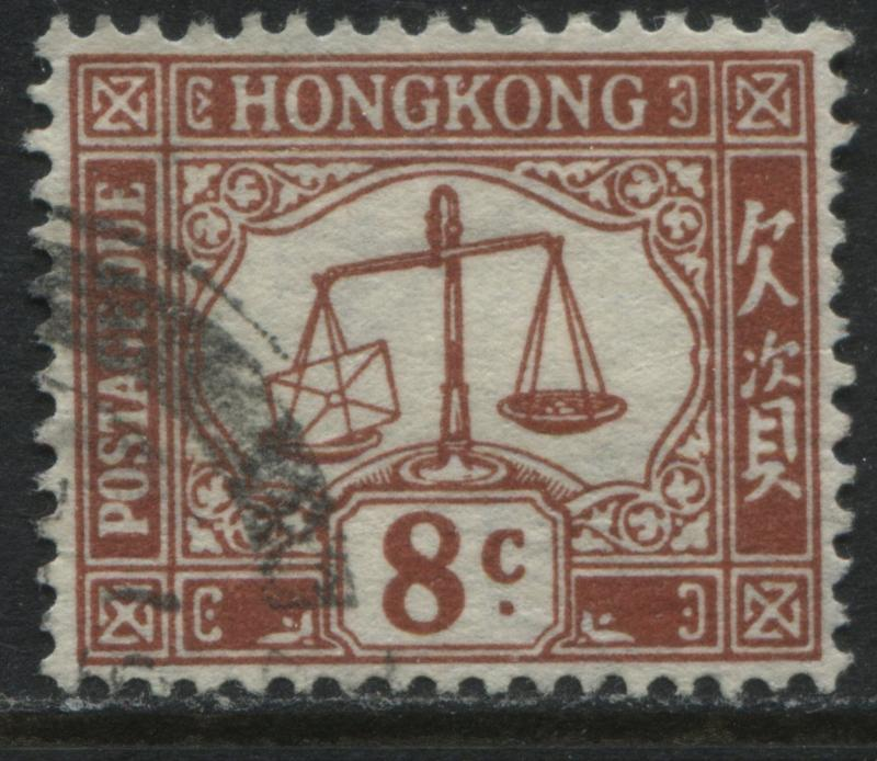 Hong Kong 1946 8 cents fawn Postage Due used