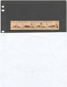 QATAR: Sc. 823 / **RUINS-MOSQUE MINARETS / Strip of 4 / MNH.