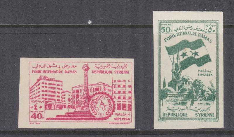 SYRIA, 1954 Damascus Fair, IMPERF. pair, lhm.