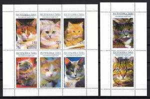 Touva, 66-71, 71 A-B Russian Local. Cats sheet of 6 & 2.