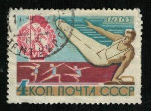 1965 Sport USSR 4 Kop (TS-649)