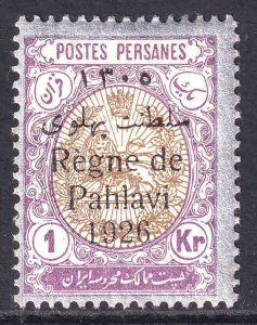 IRAN 714 OG H M/M F/VF VERY NICE GUM $65 SCV