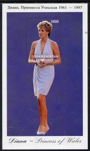 Turkmenistan 1997 Diana, Princess of Wales #1 perf deluxe...