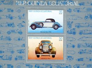 Equatorial Guinea Mercedes-Rolls Royce s/s Perforated mnh.vf