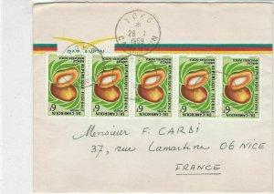 Rep Du Cameroun 1969 Airmail Yoko Cancels Mango Fruits Stamps Cover Ref 30665