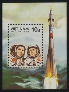 Vietnam 1621 MNH Cosmonauts, Space, Rocket