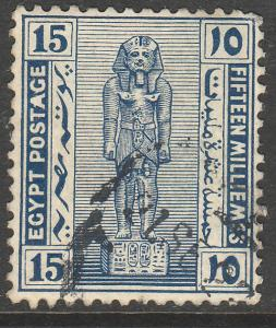 EGYPT 71, 15m STATUE OF RAMSES II. USED  F. (372)