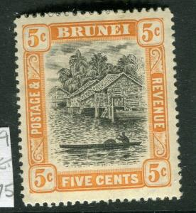 BRUNEI; 1908 early River View issue fine Mint hinged 5c. value