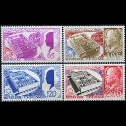 TUNISIA 1967 - Scott# 475-8 Expo.-Pavillions Set of 4 LH