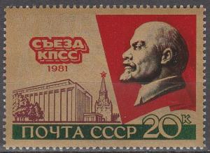 Russia #4904   MNH F-VF   (S198)