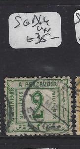 EGYPT  (P1808B)  POSTAGE DUE SG D64   VFU