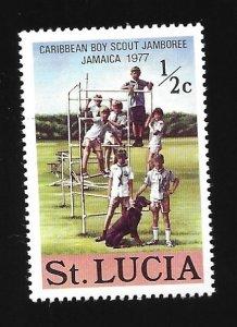 St Lucia #419 Boy Scout Jamboree  MNH