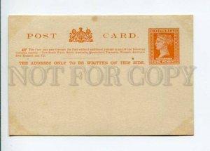 292906 AUSTRALIA VICTORIA one penny unused postal card POSTAL stationery
