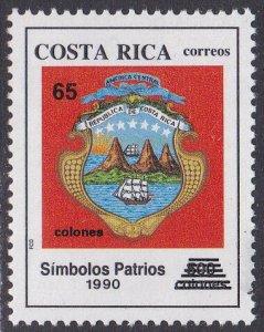 Costa Rica Sc #429 MNH