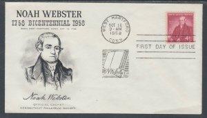 US Planty 1121-7 FDC 1958 4c Noah Webster, Connecticut Philatelic Society Cachet