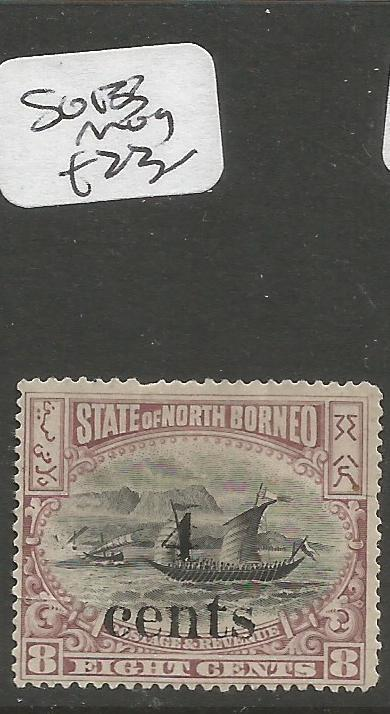 North Borneo SG 133 MOG (2cwt)