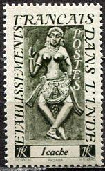 French India 1948: Sc. # 212; *+/MLH Single Stamp