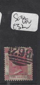 HONG KONG  (P2411B)  QV   2C   SG 32   VFU