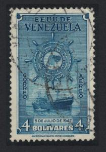 Venezuela 1st Anniversary of Greater Colombia Merchant Marine 4B KEY VALUE