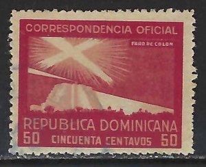 Dominican Republic O25 VFU COLUMBUS 315G-7