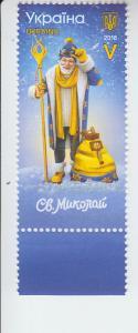 2018 Ukraine St . Nicolas (Scott NA) MNH
