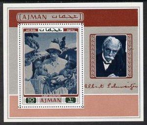 Ajman MNH S/S Albert Schweitzer