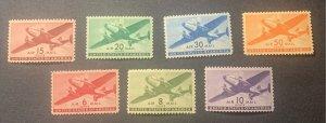 #C25-31 – 1941-44 6c-50c Rotary Press MNH