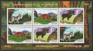 Tajikistan 2014  animals boar arhar wolf klb of 6v MNH