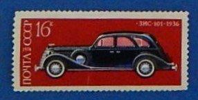 Avto (R-113)