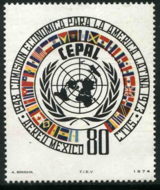 MEXICO C427 25th Anniv Economic Comm for Latin America MINT, NH. VF.