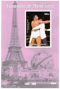 Guinea 1998 Muhammad Ali Boxing Legend S/S (1) MNH VF