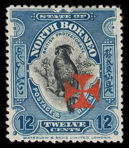 North Borneo Scott B9 Gibbons 197 Mint Stamp