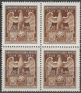 Stamp Germany Bohemia B&M Mi 134 Sc B23 Block 1944 WW2 Eagle War Era MNH