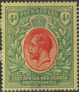 East Africa and Uganda 1912-1918 SC 52 Mint SCV $65.00